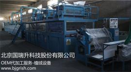 OEM合作 植绒加工 各种工艺品绒面加工静电植绒生产线受托加工