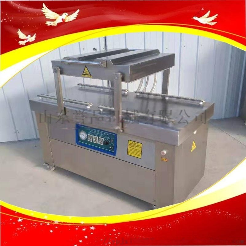 500型不锈钢真空包装机豆腐真空包装机咸菜真空机