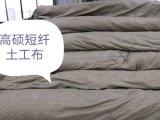 土工布/无纺布-重庆土工布销售-无纺布厂家