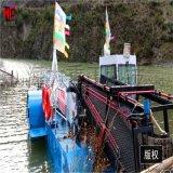 全自動垃圾打撈船 小型割草船視頻 水草收割船廠家