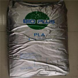 PLA注塑级 长纤维 可生物降解塑胶原料