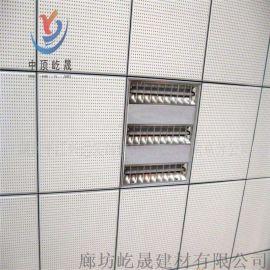 穿孔硅酸钙吸音板复合板的吸声知识