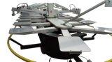 全自動橢圓數碼印花機價格 橢圓印花機 平網印花機