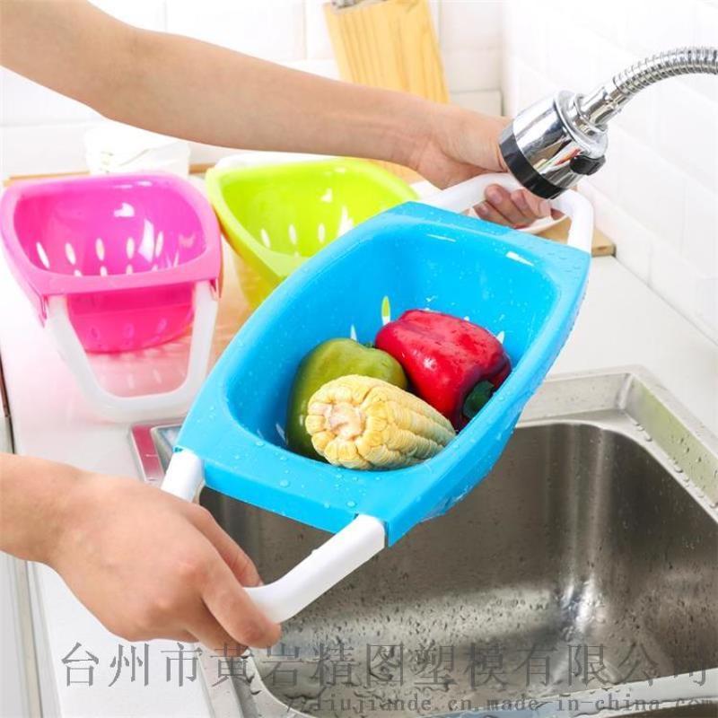 塑料 淘米筐 洗菜筐