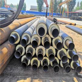 四川 鑫龙日升 聚氨酯塑料预制管DN1000/1020热力管道用聚氨酯保温钢管