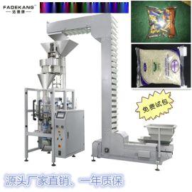 开合门量杯自动计量立式包装机械 颗粒包装设备 种子包装机供应商