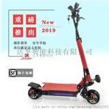 8寸電動滑板車代步電動車便攜代駕電動車