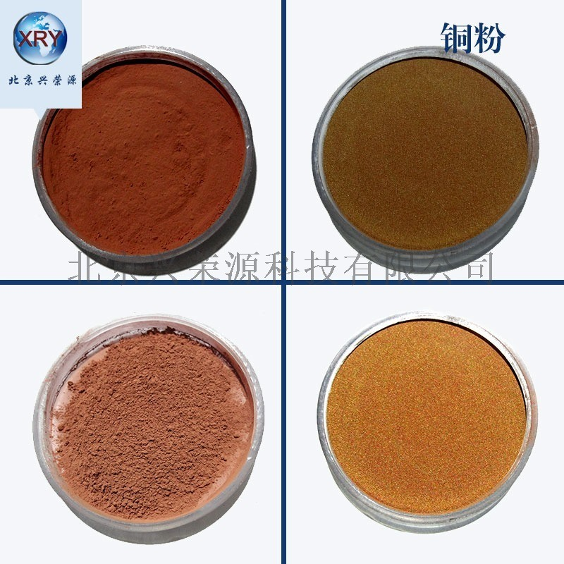 铜粉,电解铜粉  Cu Powder