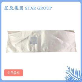 三边封面膜铝箔袋精美彩印化妆品包装袋
