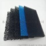 过滤海绵防尘网防尘透气过滤海绵黑色柔软过滤海绵