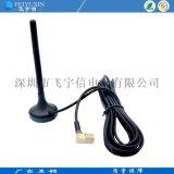 吸盤天線 2G 3G 4G天線wifi天線