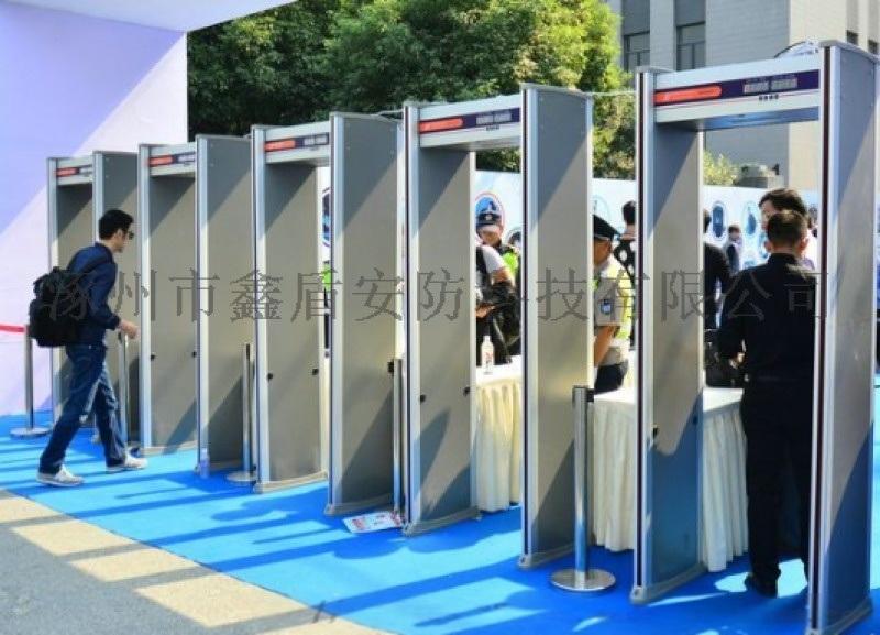 防水安檢門XD-AJM6廠家供應