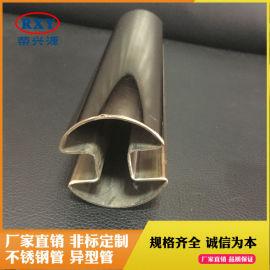 304不锈钢凹槽管 广东201不锈钢凹槽管现货
