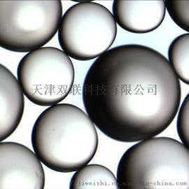 IR120Na强酸阳离子交换树脂