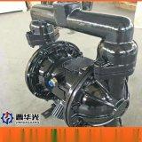 浙江麗水市煤礦專用煤礦氣動隔膜泵氣動隔膜泵型號