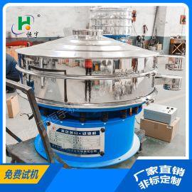 工厂直销超声波系统筛分机,超声波三次元旋振筛