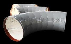 浙江耐磨管道 矿山耐磨管 耐磨陶瓷管道 江河机械