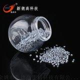 改性ABS碳纖維塑料 DGK-DD2C 超導電塑料