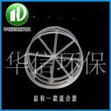 鲍尔环填料厂家 化工填料 脱硫耐腐蚀高效塑料鲍尔环