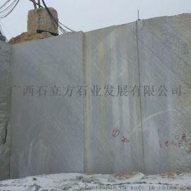 贺州广西白矿山供应大理石荒料