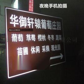 临汾景区交通指示牌 吕梁反光标志牌铝板制作