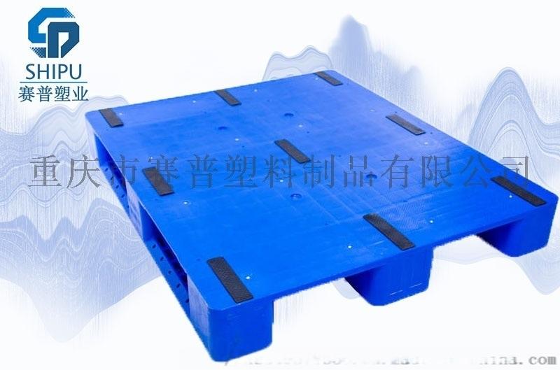 重型平板川字塑料托盘 叉车板平板仓库货物托盘