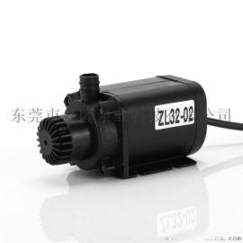 ZL32-02太阳能微型潜水泵调速水泵12V小水泵
