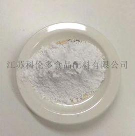 厂家直销食品级氢氧化钙