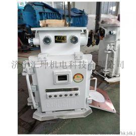 QJZ-200矿用隔爆型电磁起动器防爆开关
