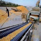 防滑式皮帶輸送機qc 一米帶寬肥料輸送機