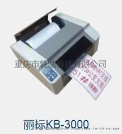 户外特种宽幅标识打印机电桩贴纸不干胶