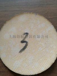 金刚石砂纸替代进口砂纸