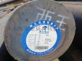 山东产西王钢热轧圆棒圆钢40Cr棒材