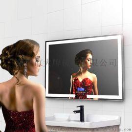 智能镜子卫生间简约化妆镜