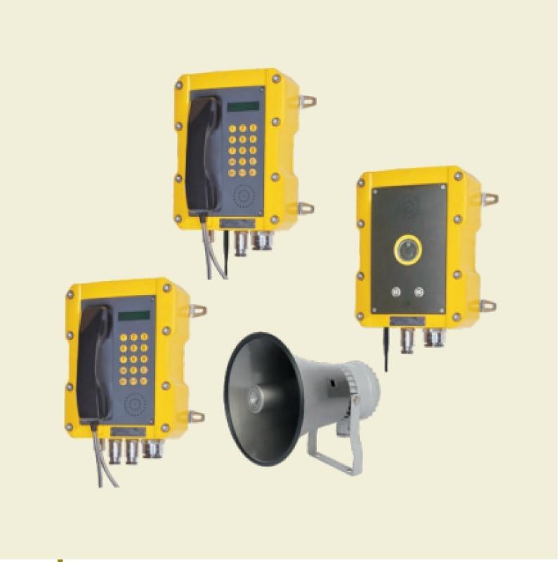 KDC-N防爆扩音通讯系统供应商