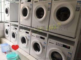Galanz/格兰仕,原装商用8公斤滚筒投币洗衣机