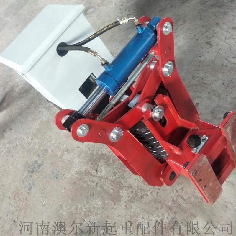 龍門吊駐剎夾軌器 防風彈簧液壓夾軌器