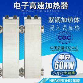 半导体电锅炉电加热管 60KW PTC半导体发热管