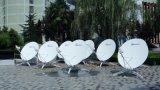 1.8米手动便携站卫星通信天线