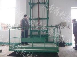 沈阳液压式升降机价格 液压式升降机厂家直销