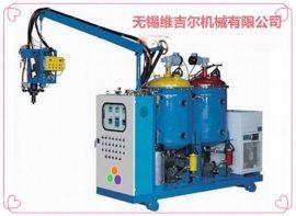 聚氨酯塑料发泡机VLM-HP系列