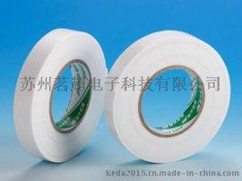 供应EVA白色泡棉胶带 EVA双面胶带