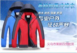 加绒加厚保暖冲锋衣 户外休闲冲锋衣男女登山服批发