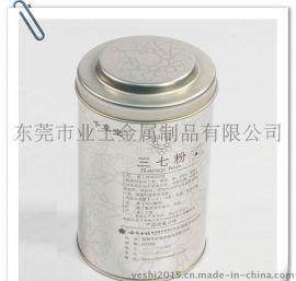 厂家专业定制一级马口铁药品金属包装罐