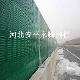 安平永腾生产专家 金属声屏障 高速公路百叶孔声屏障