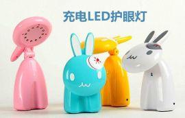 康美迪新款台灯   卡通兔子LED护眼台灯   卡通台灯