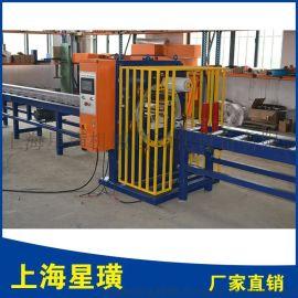 上海星璜直销在线钢管缠绕机