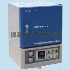 实验电炉,实验电阻炉
