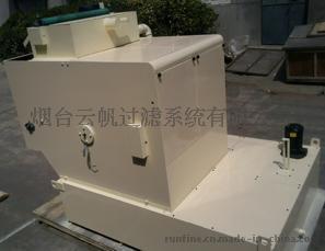 烟台RFGT鼓型纸带过滤机