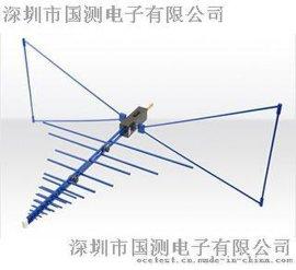 EMI辐射测试天线EMI测试天线HyperLOG20600 (20M - 3G / 6G)